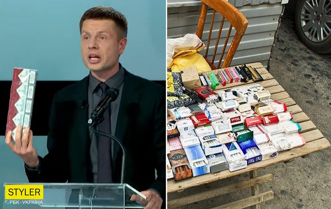"""Гончаренко в прямому ефірі подарував нардепам контрабандні сигарети: """"купив за смішною ціною"""""""