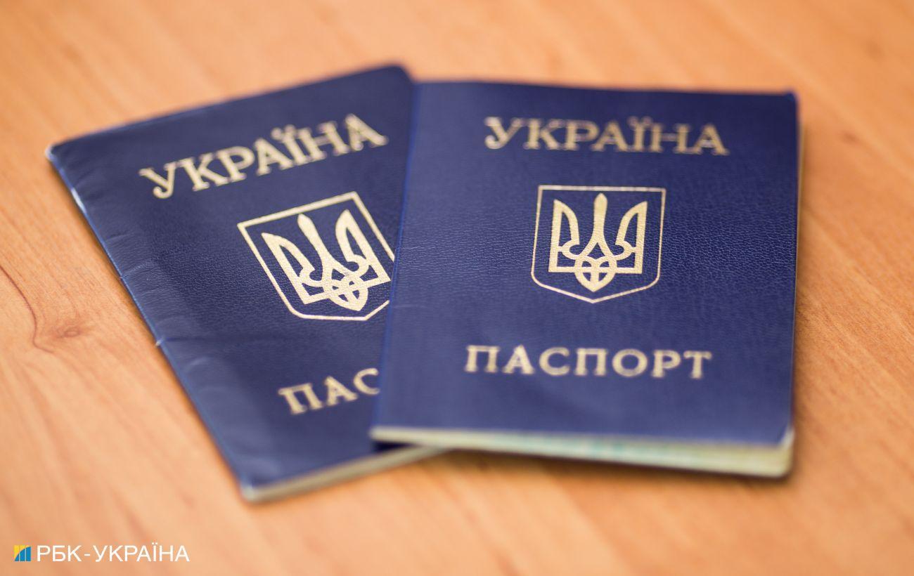 Чи дозволять подвійне громадянство в Україні: у МВС дали чітку відповідь