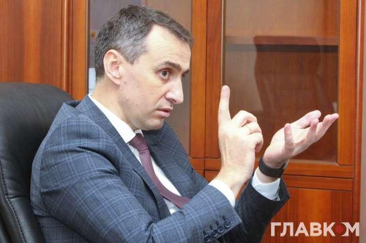 Ляшко розповів, чи запроваджуватимуть в Україні імунні паспорти