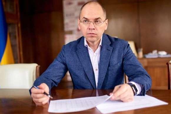 Максим Степанов вимагає збільшити видатки на медицину