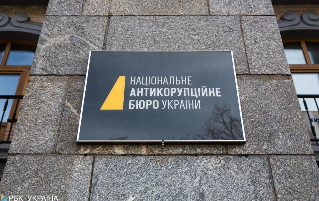 """Заместитель председателя САП незаконно отменил решение о закрытии дела """"Роттердам +"""", — адвокат"""