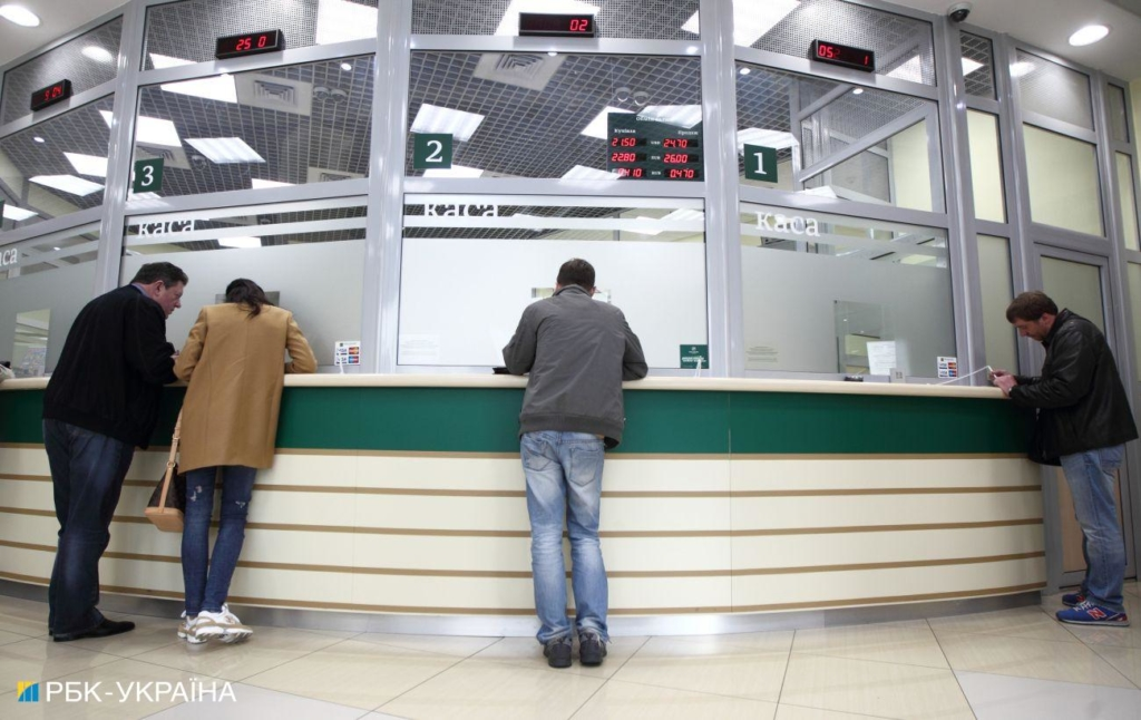 Как банки будут работать на Троицу и День Конституции: НБУ разъяснил график работы
