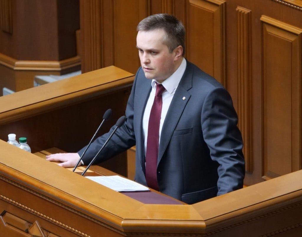Назар Холодницький покинув посаду керівника САП