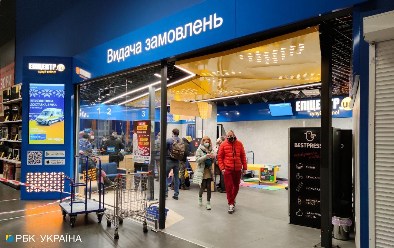 Украинцы теперь будут получать гарантию на товар по интернету: закон вступил в силу