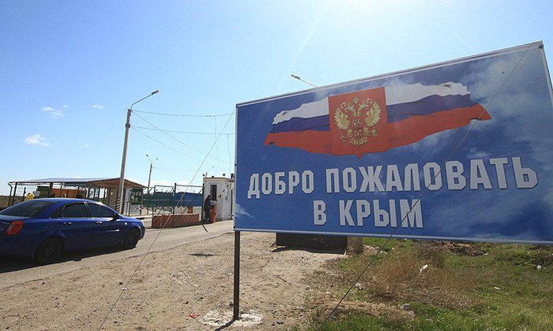 Росія змінила правила в'їзду в окупований Крим