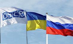 Україна скликає позачергове засідання тристоронньої контактної групи