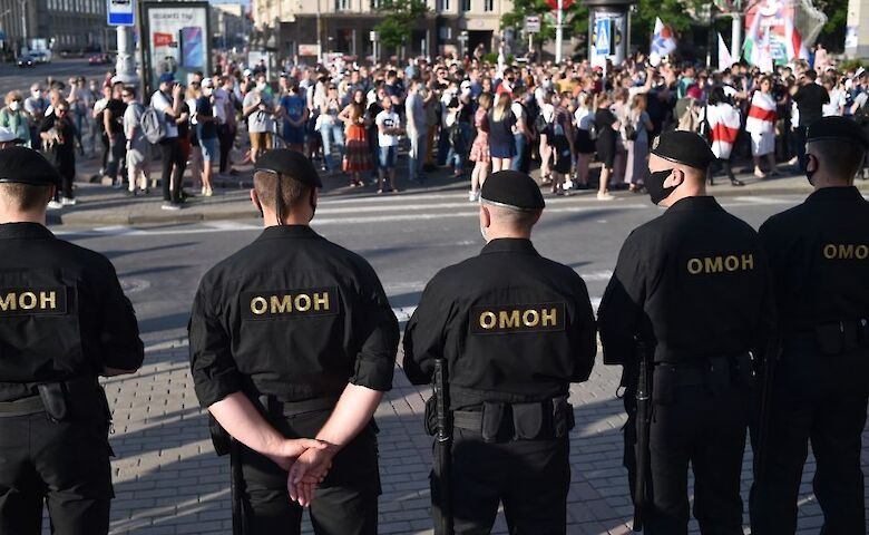 У Москві 11 осіб затримали на акції солідарності з білорусами