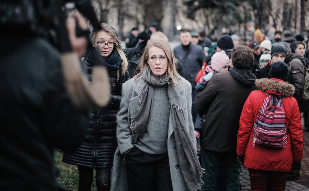 Ксенія Собчак заявила, що Керч – російське місто – відео