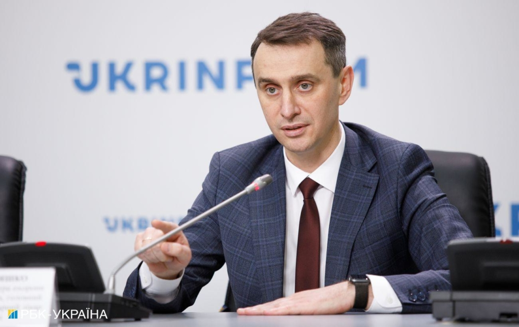 Ляшко рассказал, когда в Украину начнут вакцинировать от COVID-19 всех желающих