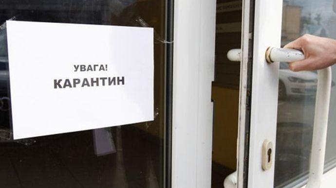 В Україні відновили зони карантину: хто потрапив в «червону»