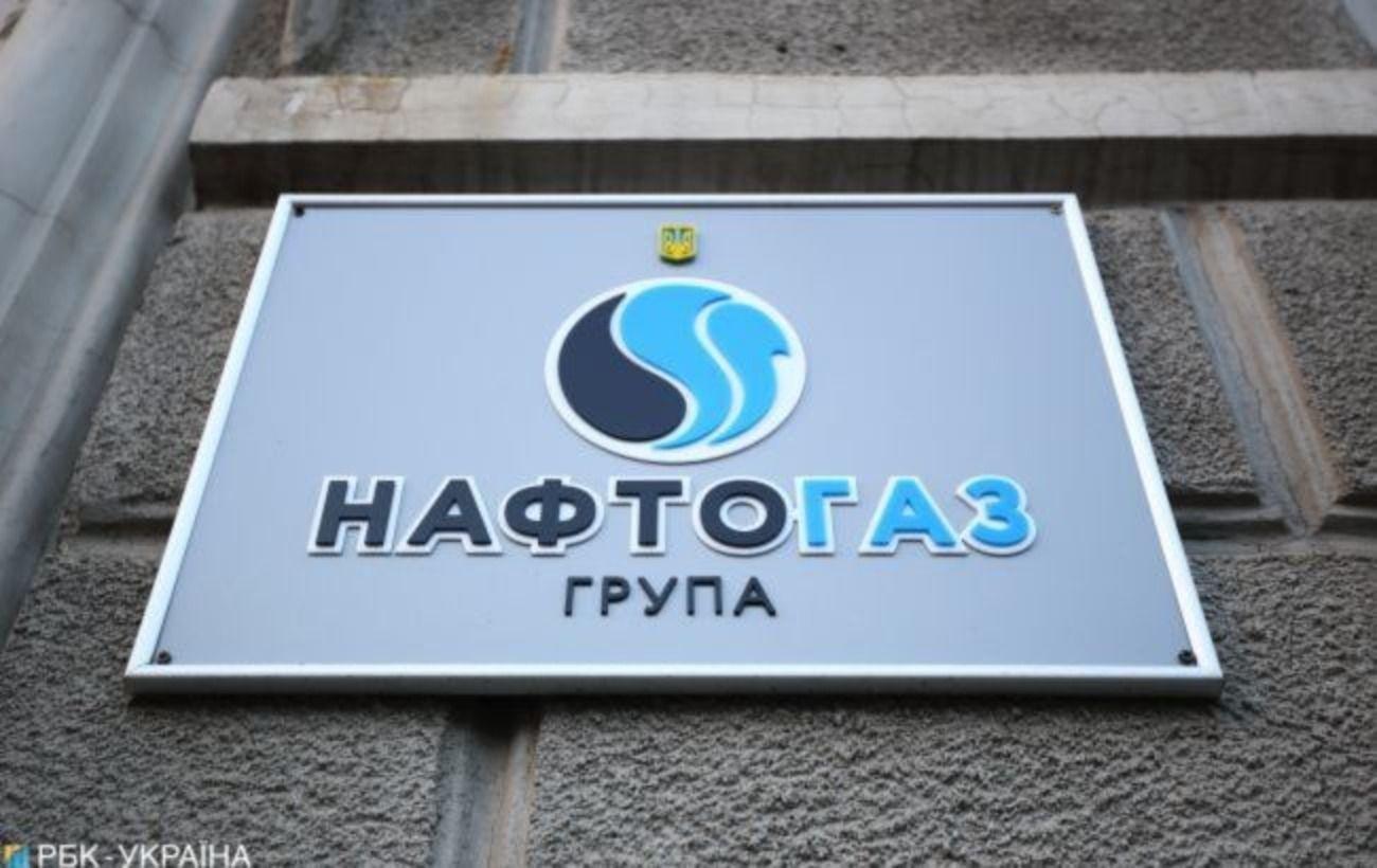 """""""Офис за 960 млн"""": стало известно о планах бывших руководителей """"Нафтогаза"""""""