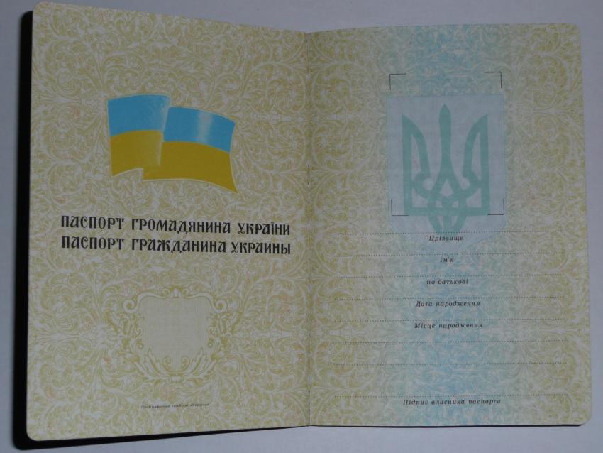В Україні скасовують старі паспорти: коли їх замінювати на пластикові