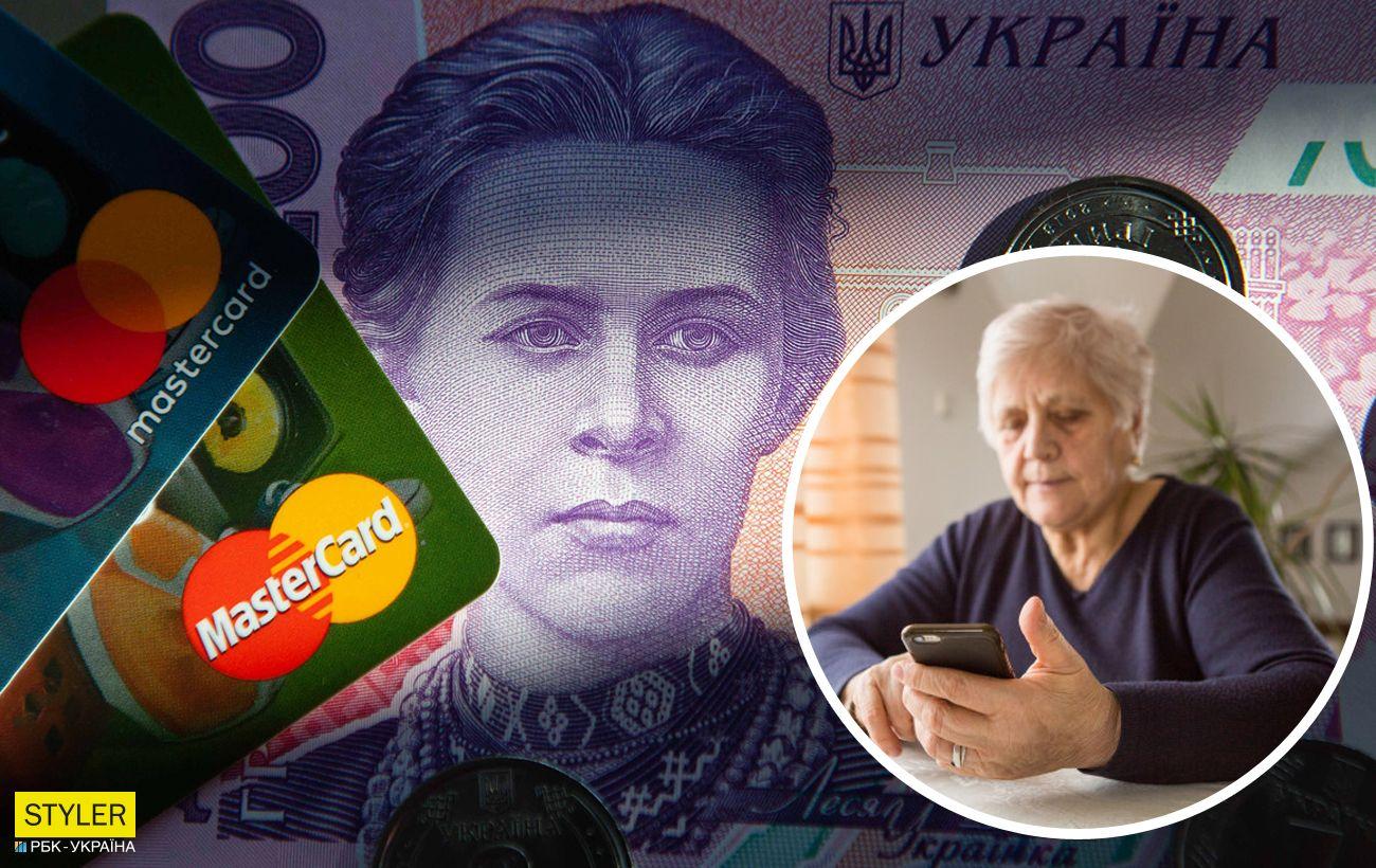 Пенсии в Украине пообещали поднять в два раза: кого это коснется