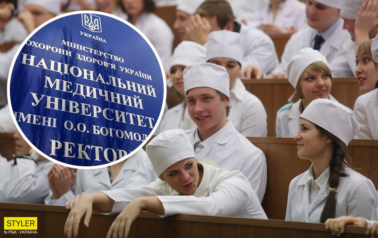 Скандал в НМУ им. Богомольца: невакцинированных студентов отчислят
