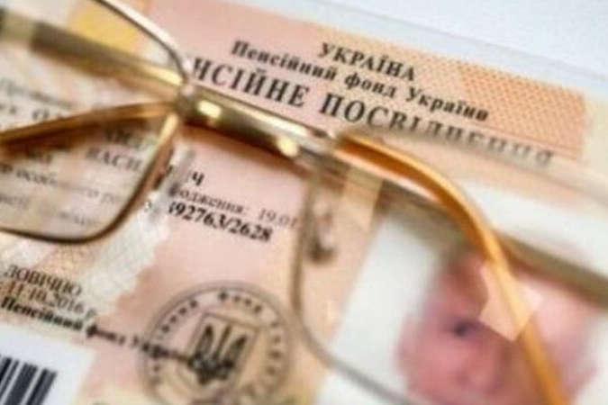 Доплаты к пенсиям введут уже в этом году: кому и сколько будут платить