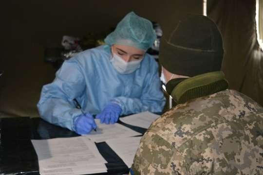 В українській армії за добу зафіксували 213 випадків коронавірусу
