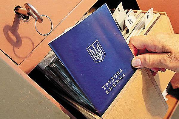 Половина українців не зможе вийти на пенсію в 60 років: як будуть посилювати правила