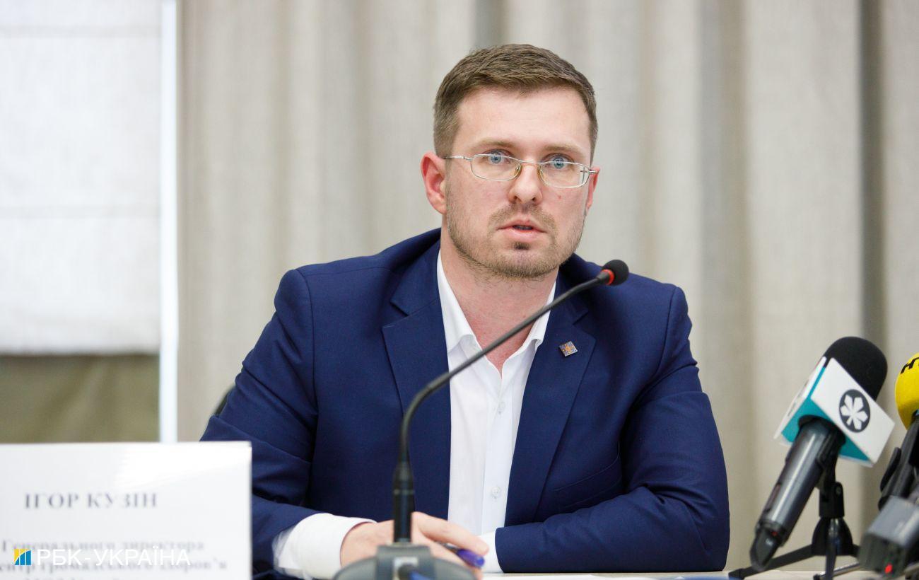 Будут ли в Украине делать третью прививку от COVID: ответ МОЗ