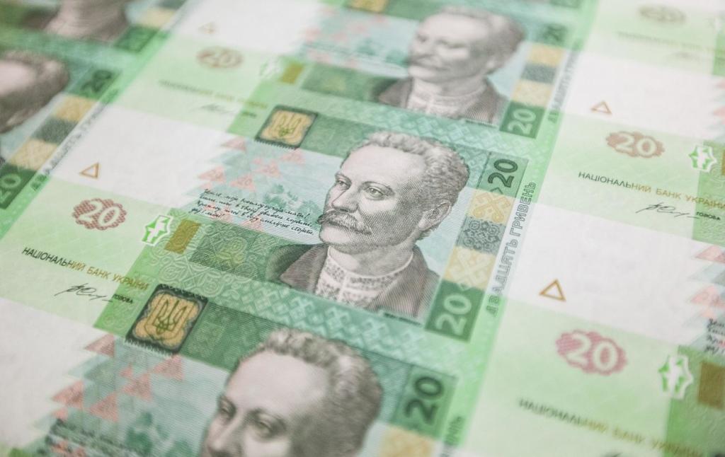 ПФУ скоротив фінансування пенсій: скільки виплачено в липні