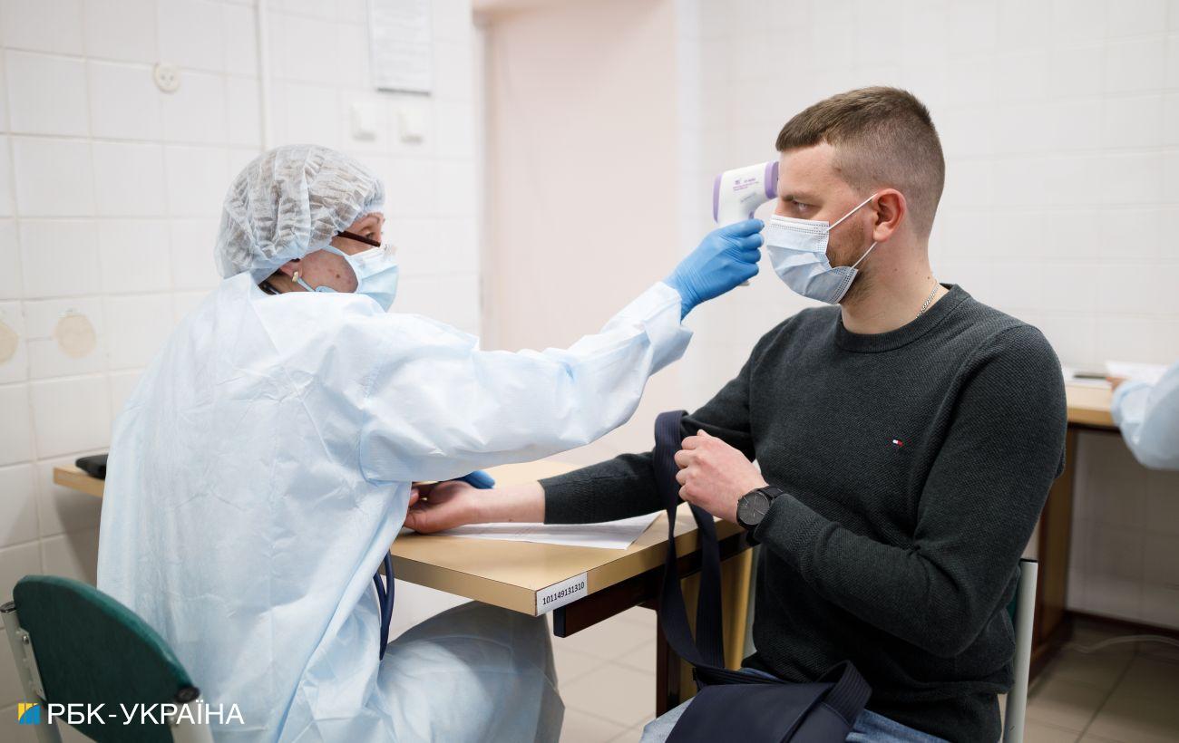 В Украине сделали еще более 132000 прививок от коронавируса