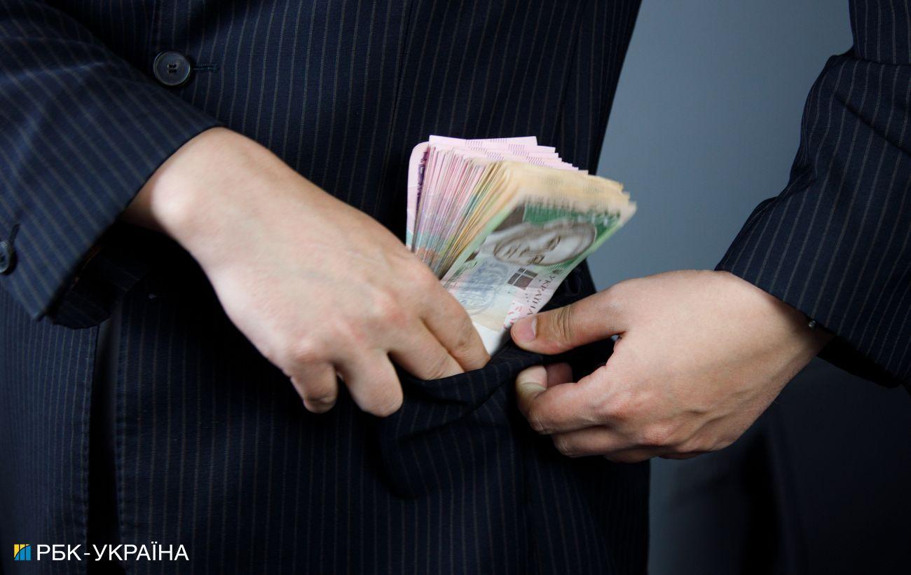 Зарплати в Україні: в яких галузях платять найбільше