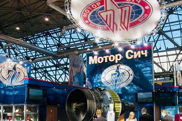 «Укроборонпром» хочет получить контроль над активами «Мотор Сичи»