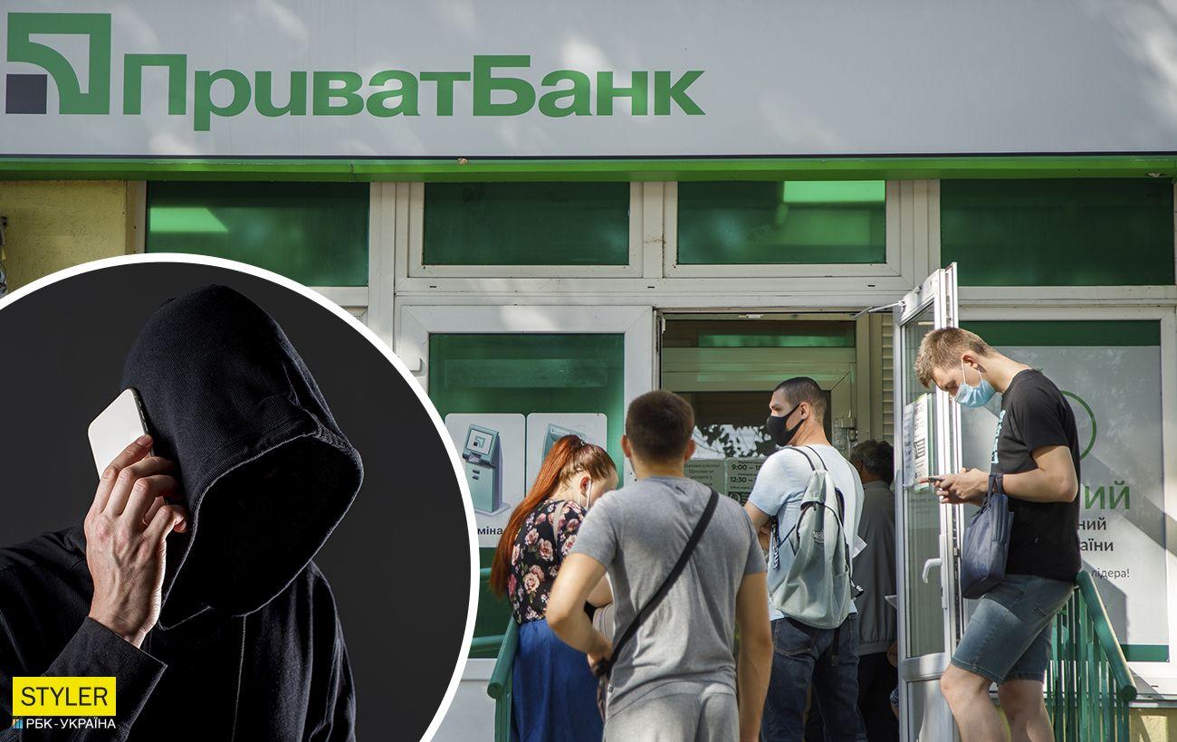 Злочинці заволодівають грошима клієнтів ПриватБанку: розкрита нова схема шахрайства