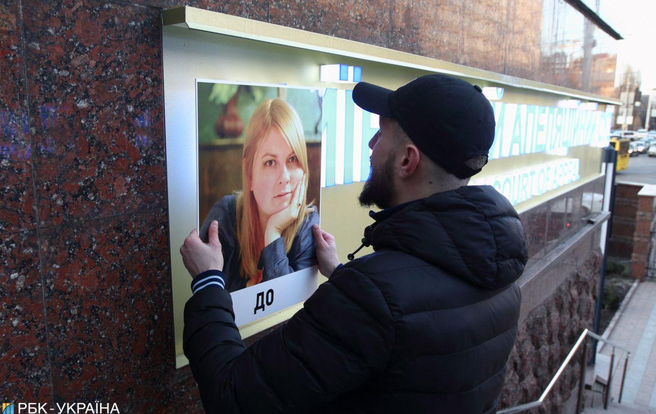 США призвали украинскую власть привлечь к ответственности убийц Гандзюк