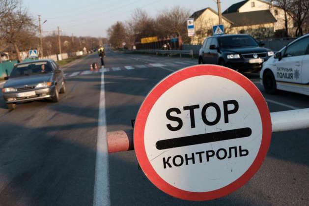 З 1 березня у Чернівецькій області запроваджується «червоний» рівень епідемічної небезпеки