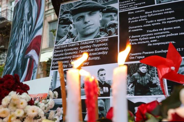 «Ми не пробачимо». Білоруси збираються на марш пам'яті Романа Бондаренка