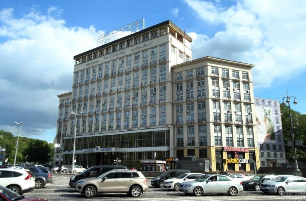 Готель «Дніпро» в центрі Києва продали за мільярд гривень