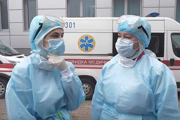 Коронавірус за добу підтвердили у 253 медиків