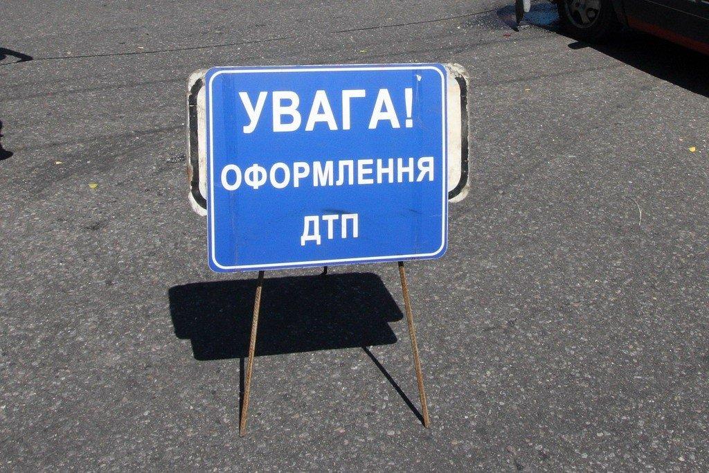 В яких областях України відбувається найбільше ДТП: антирейтинг
