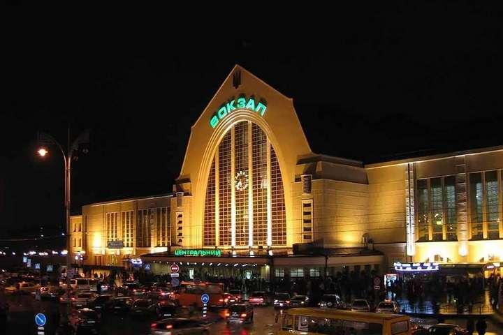 У Києві шукали «бомбу» на Центральному вокзалі