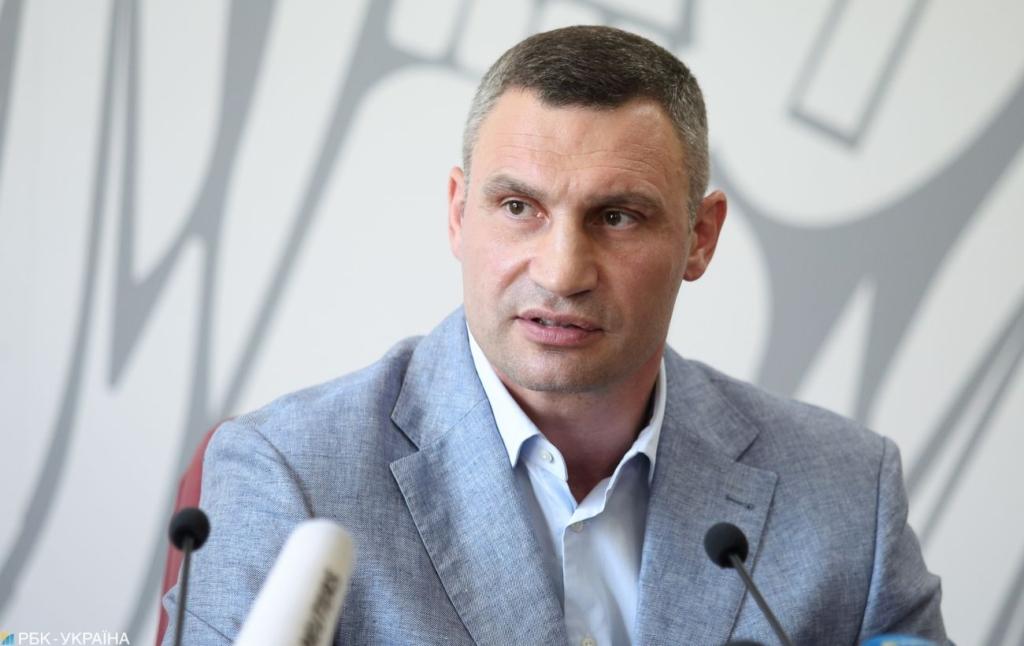 Кличко розповів про цифрові сервіси, які ввели у Києві