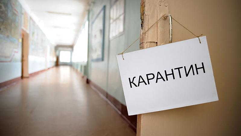 Послабити карантин в Україні готові тільки дві області