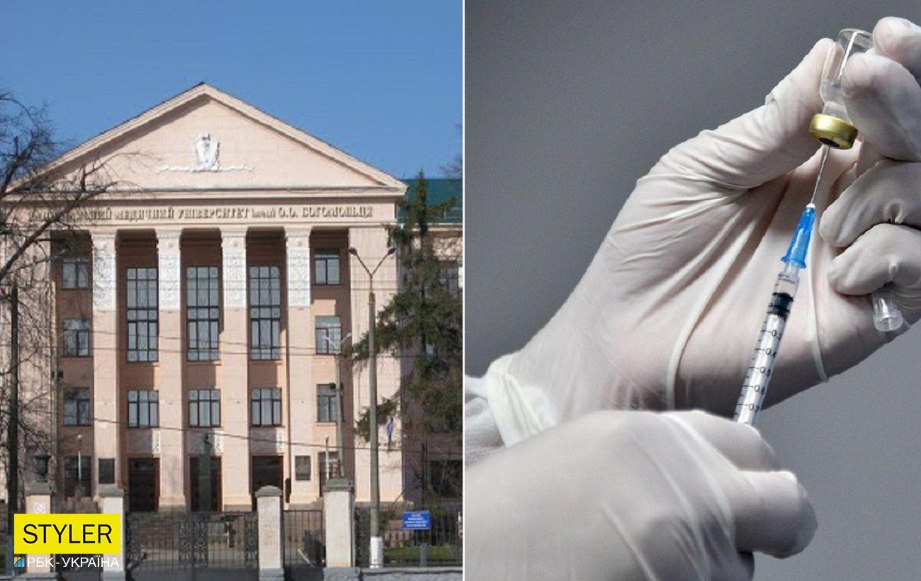 """В НМУ ім. Богомольця відреагували на скандал з """"обов'язковою вакцинацією"""""""