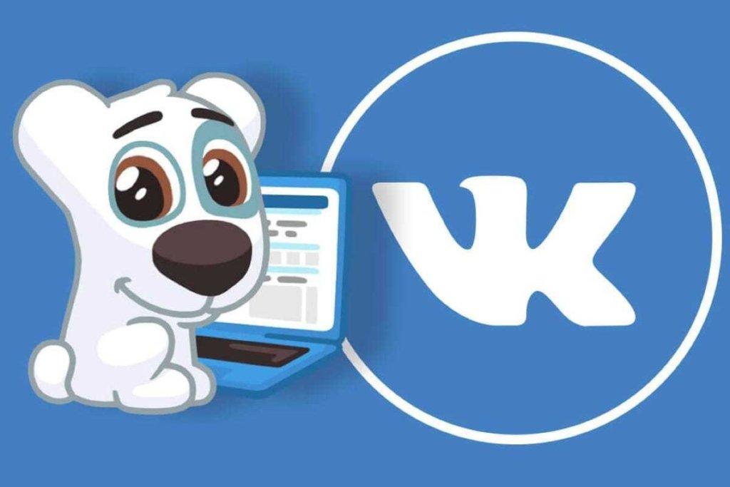 Українців, що сидять ВКонтакте, поставлять на облік в поліції