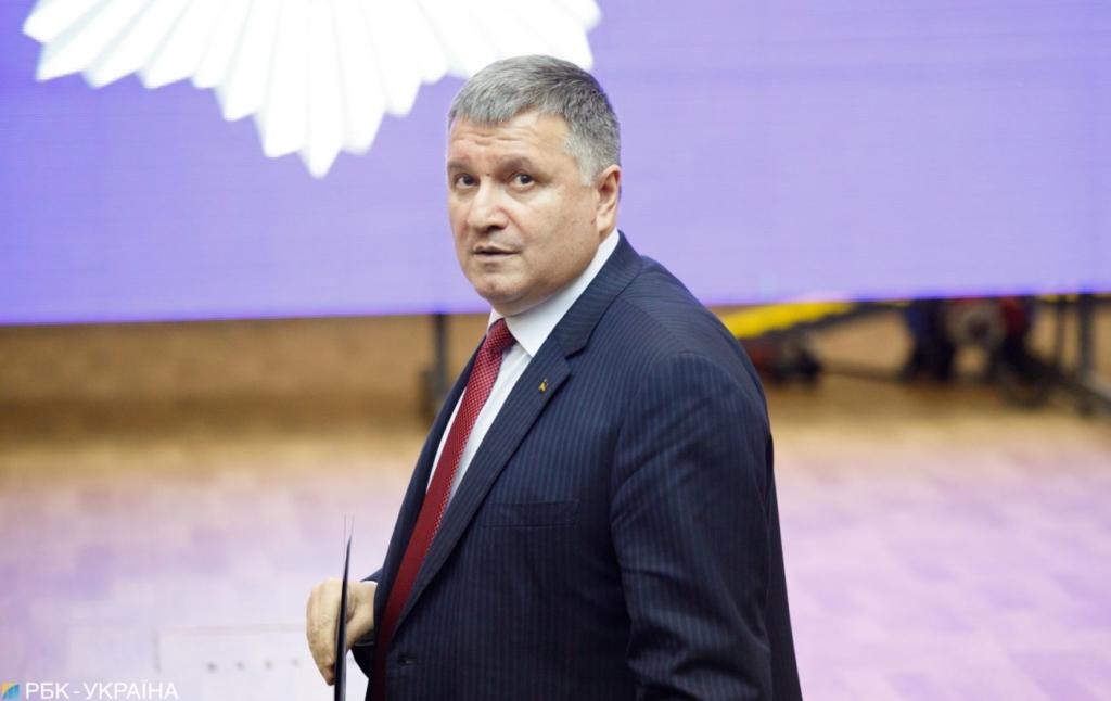 Відставка Авакова: правоохоронний комітет ухвалив рішення щодо заяви
