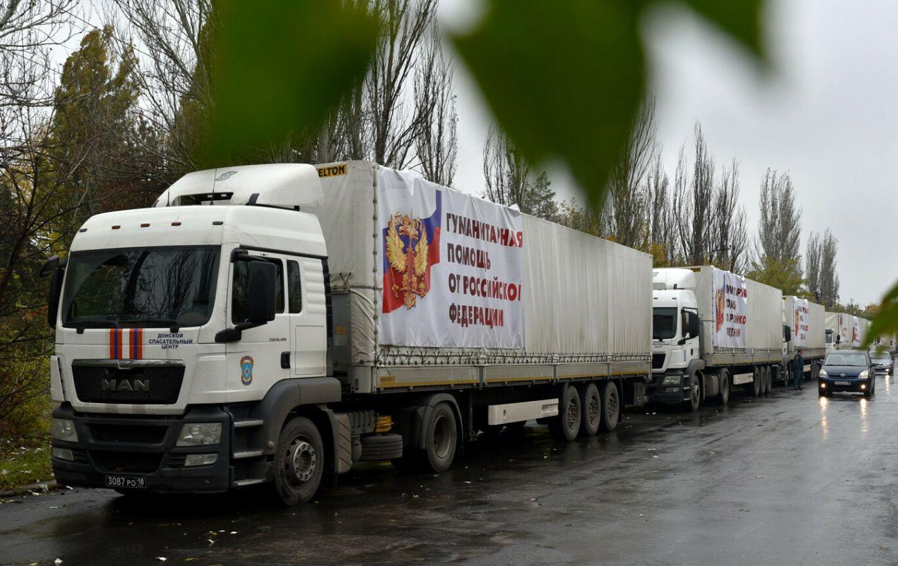 """Росія направила на Донбас 103-й """"гумконвой"""". Україна відповіла нотою протесту"""