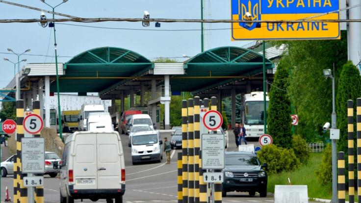 Угорщина раптово посилила контроль на кордоні з Україною