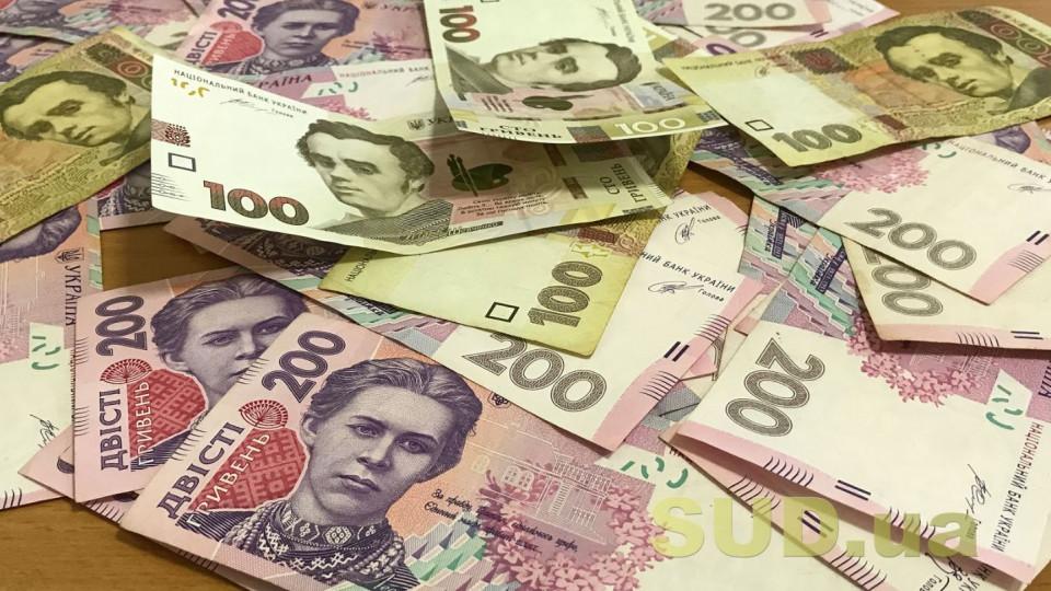 Мільйони українців отримують пенсію менше трьох тисяч гривень: вражаюча статистика