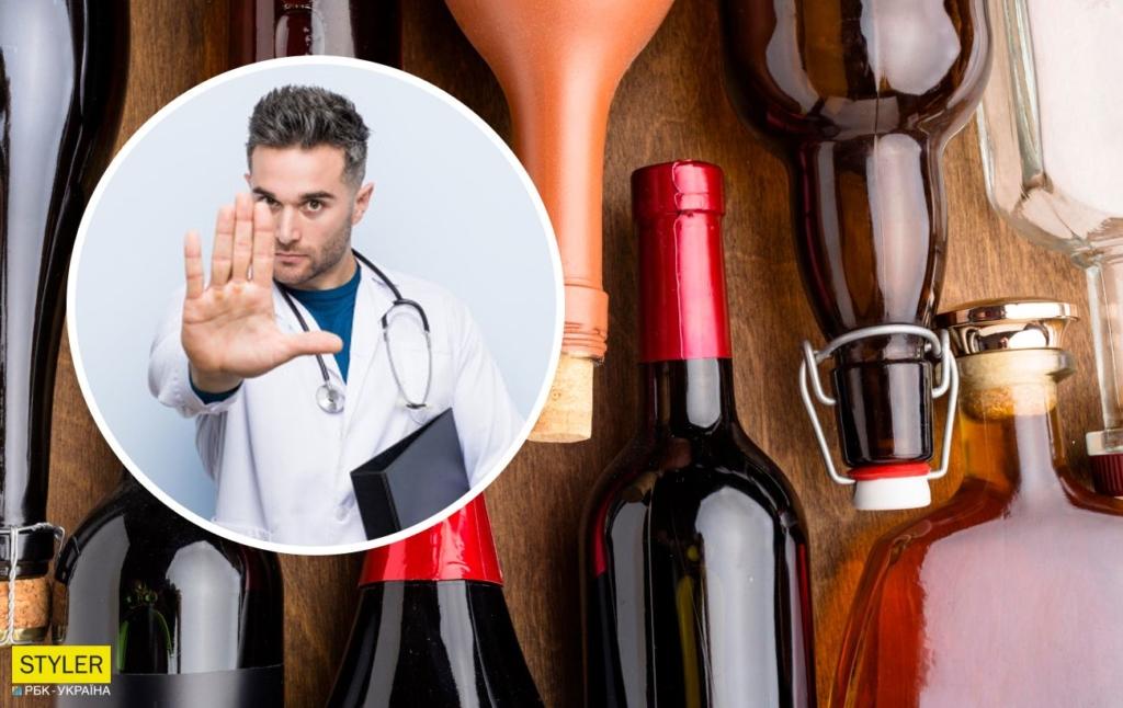 Врачи разрушили миф о пользе алкогольных напитков: сокращают жизнь на десятки лет