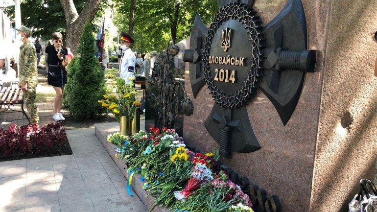 У Кривому Розі відкрили пам'ятник загиблим на Донбасі – «Іловайський хрест»