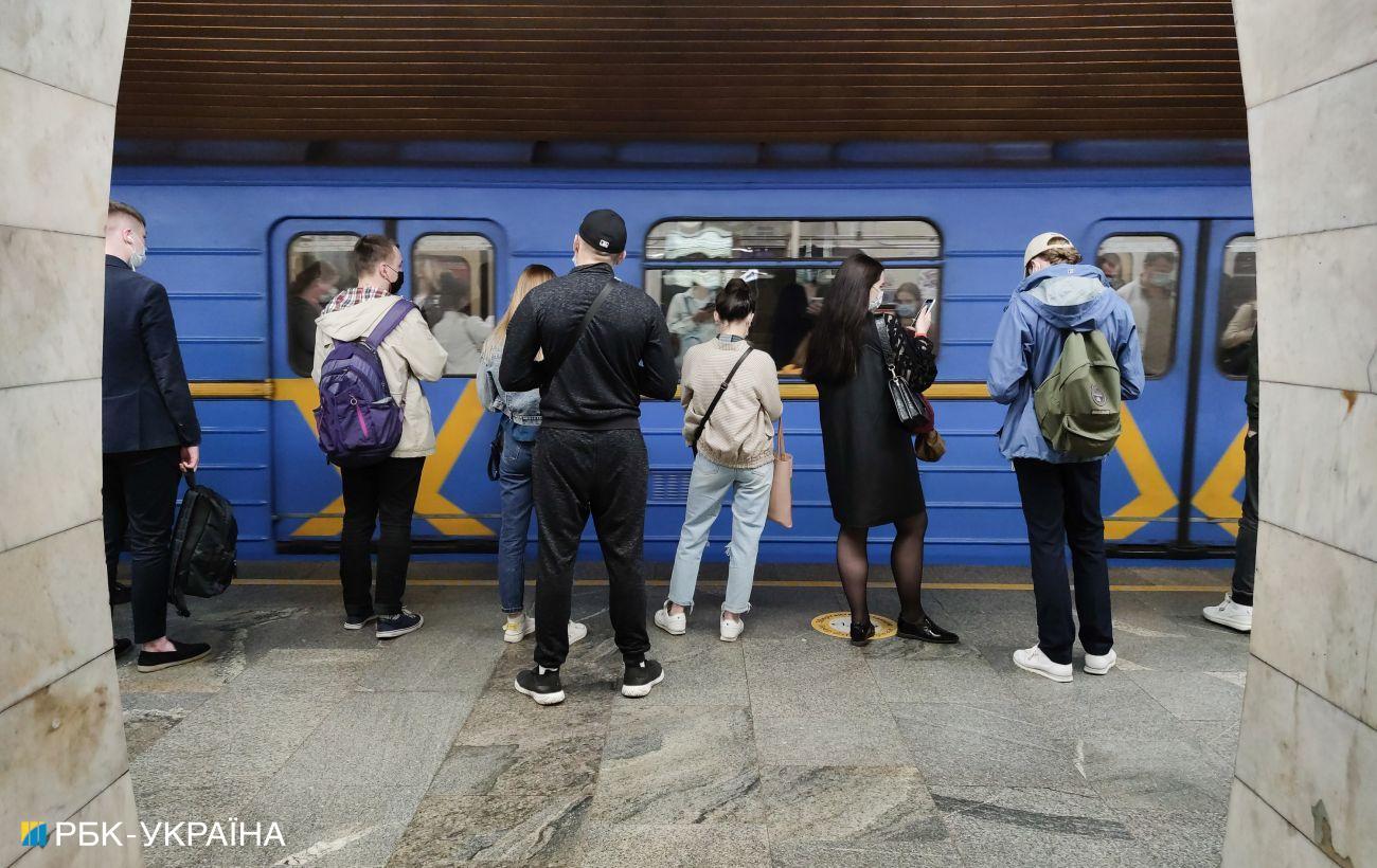 В Киеве сегодня могут закрыть несколько станций метро из-за футбола