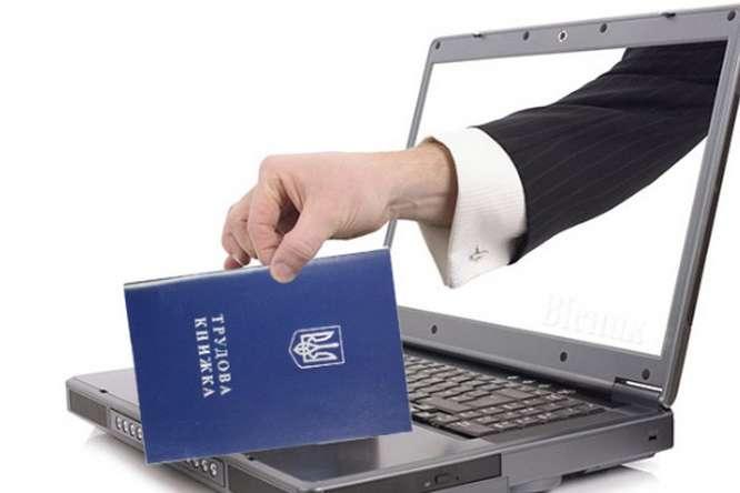 Электронная трудовая книжка: как Украинская начислять пенсию