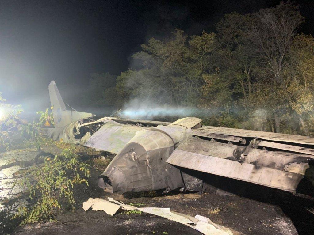 Авіакатастрофа Ан-26: названа дата і місце церемонії прощання
