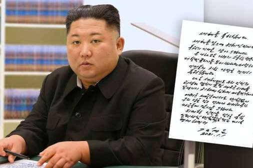 Ким Чен Ын впервые вместо новогоднего обращения написал жителям КНДР письмо