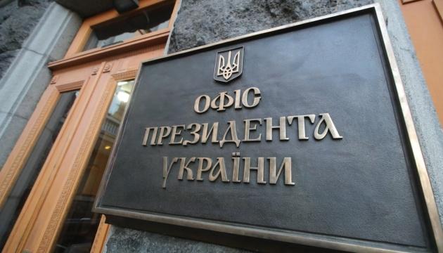 Офіс президента прокоментував санкції РФ проти українських нардепів