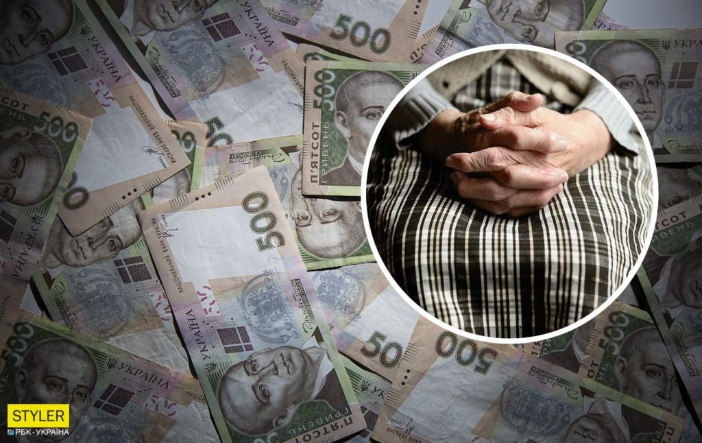 """Пенсії не доставлятимуть через """"Укрпошту"""": коли це станеться і що робити пенсіонерам"""